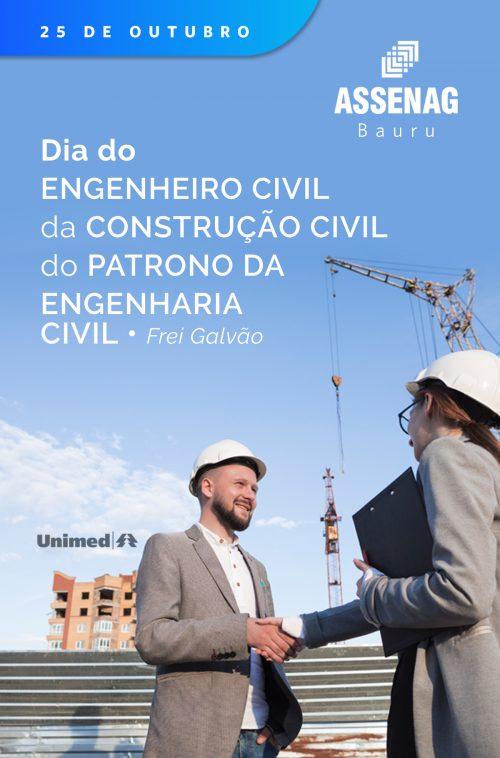 25 de Outubro – Dia do Engenheiro Civil, Dia da Construção Civil e Dia do Patrono da Engenharia Civil – Frei Galvão